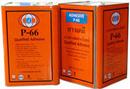 Tp. Hồ Chí Minh: keo p66 , p60 , CL1110163
