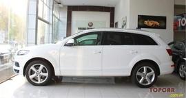 Bán xe Audi Q7 3. 0 tfsi 2011 xe mới màu trắng, option full tuyệt đối