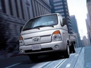 Tp. Hồ Chí Minh: Bán Xe Hyundai Porter H100 Nhập Khẩu Chính Hãng - Với Lãi Suất 0% CL1110197