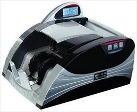 máy đếm tiền henry HL-2020. công nghệ hiện đại+đếm nhanh nhất
