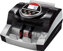 máy đếm tiền henry HL-2800. công nghệ đếm nhanh nhất+giá rẻ