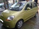 Tp. Hà Nội: Bán xe Spark LT mầu vàng chanh đời 2008 rất đẹp giá 218tr CL1110260