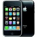 Tp. Hồ Chí Minh: iphone 3gs 32gb CL1113041P2