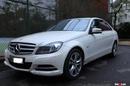 Tp. Hà Nội: Cần bán Mercedes Benz C class C200 2012 CL1113795