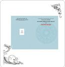 Tp. Hà Nội: Cung cấp dịch vụ in catalogue, giấy mời, kẹp file, tờ rơi … CL1116206P5