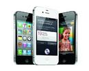 Tp. Hồ Chí Minh: iphone 4s/ 32gb xách tay apple CL1118337
