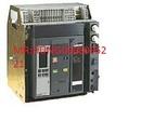 Tp. Hà Nội: máy căt không khí NW40H13D2 4000A/ 65KA, 3P CL1115437