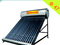 [1] bồn nước, năng lượng mặt trời thái dương năng