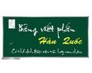 Tp. Hà Nội: Bảng viết phấn, Bảng từ xanh chông lóa viết phấn công nghệ Hàn Quốc giá rẻ CL1138194