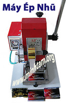 Tp. Đà Nẵng: Máy ép nhũ, Máy ép thẻ nhựa, máy ép card visit, ép thẻ ATM RSCL1183868