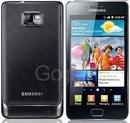 Tp. Hồ Chí Minh: Samsung Galaxy S(II) Phiên Bản (WIFI - 2SIM) CL1109917