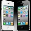 Tp. Hồ Chí Minh: Iphone (3GS, 4GS) Giá Rẻ Nhất Tại Tân Phước Telecom CL1109917