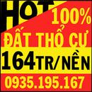 Bình Dương: Bán 164tr/ nền đất thổ cư 100%, đối diện chợ, mặt tiền 16m đường thông liên tỉnh CL1118160