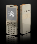 Tp. Hà Nội: điện thoại Mobiado Classic 712 ZAF Red chỉ có ở đây CL1118337P2