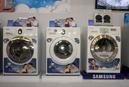 Tp. Hà Nội: sửa máy giặt CL1109887