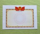 Tp. Hà Nội: Có bán sẵn phôi giấy khen 26 x 36 CL1098674
