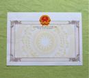 Tp. Hà Nội: Có sẵn phôi giấy khen 26 x 36 cm CL1098674