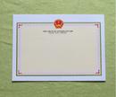 Tp. Hà Nội: Có sẵn phôi giấy khen khổ A4 CL1098669