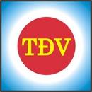 Tp. Hồ Chí Minh: Dịch vụ chứng minh tài khoản ngân hàng du lịch - du học các nước CL1151487P8
