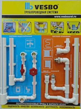 ống chịu nhiệt ppr vesbo- nhà phân phối hàng đầu việt nam