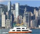 Tp. Hồ Chí Minh: Hongkong - Disneyland - 4 ngày CL1151487P8