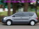 Tp. Đà Nẵng: Nissan Đà Nẵng Hỗ Trợ 5% Thuế Trước Bạ Khi Mua Xe Grand Livina ( 7 Chổ ) . CL1110701
