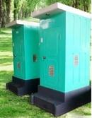 Tp. Hồ Chí Minh: nhà vệ sinh di động, nha ve sinh cong cong, lưu động composite, hoadangcomposite CL1114478