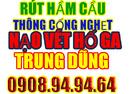 Tp. Hồ Chí Minh: Dịch vụ hút hầm cầu thông tắc cống CL1122620