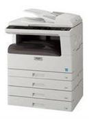 Tp. Hà Nội: Máy photocopy Sharp AR-5618S, Giá Tốt Nhất thị trường!!!! RSCL1607393