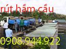 Tp. Hồ Chí Minh: rút hầm cầu quận gò vấp 0908. 944. 922 CL1131666
