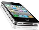 Tp. Hồ Chí Minh: Iphone 4 32GB chính hãng Apple cần bán giá 4tr7 CL1123821