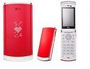 Tp. Hồ Chí Minh: LG GD580 Lollipop Thời trang mới cho phái đẹp CL1124355