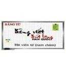 Tp. Hà Nội: Bảng từ trắng Hàn Quốc, Bảng từ xanh viết phấn, Bảng văn phòng giá rẻ CL1139320