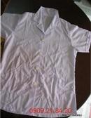 Tp. Hồ Chí Minh: Chuyên may áo Blouse giá rẻ CL1128107