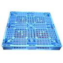 Đồng Nai: Pallet nhựa, Pallet gỗ giá rẻ :0932 762 574 CL1160811P9