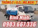 Tp. Hồ Chí Minh: rút hầm cầu 0903. 667. 336 CL1138617
