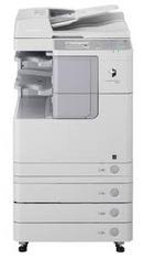 Tp. Hà Nội: Chuyên phân phối máy photocopy Canon giá rẻ nhất với dịch vụ tốt nhất CL1192775P6
