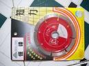 Tp. Hồ Chí Minh: Lưỡi cưa xẻ đá hoa cương CL1145769P8