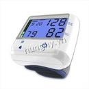 Tp. Hồ Chí Minh: Máy đo huyết áp - Germany CL1136268