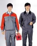 Tp. Hà Nội: Đồng phục công nhân, quần áo bảo hộ CL1111109