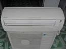 Tp. Hồ Chí Minh: sửa chữa điện lạnh ,máy giặt. .. Q. 6. . nhanh ,rẻ. .. CL1133587
