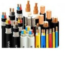 Tp. Hà Nội: dây cáp điện giá rẻ CL1136221