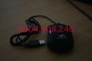 Tp. Hồ Chí Minh: Máy nghe trộm ngụy trang chuột máy tính CL1195534P7