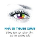 Tp. Hà Nội: In tờ rơi giá rẻ nhất Hà Nội, in tờ rơi quảng cáo, in tờ rơi rẻ đẹp CL1136580