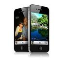 Tp. Hà Nội: Bán iphone4 16gb bản qtế màu đen , xách tay từ hq màu cực chất 99,9% giá : 8,3tr CL1109763
