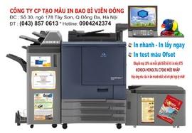 Công Ty In Nhanh Card Lấy Ngay Hà Nội - 0904 242 374