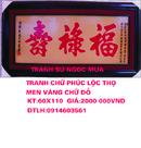 Tp. Hà Nội: tranh sứ bát tràng giá rẻ nhà sản xuất, nhiều mẫu mã mới. ... vô là mê CL1167103P11