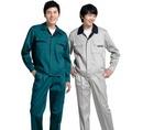 Tp. Hà Nội: Quần áo công nhân, bảo hộ lao động giá khuyến mãi CUS13438