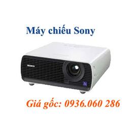 Vũ Gia nhà phân phối máy chiếu Sony số 1 Hà Nội