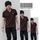 Tp. Hồ Chí Minh: Bán sỉ và lẻ áo thun nam | Nhiều áo thun hiệu hot khác CL1139563